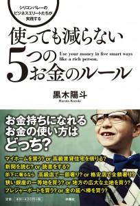 kuroki新刊