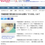 Yahoo20160425